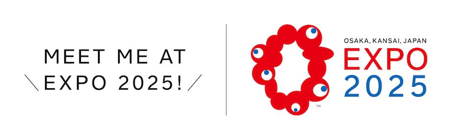 2025年日本国際博覧会(大阪・関西万博)ロゴ