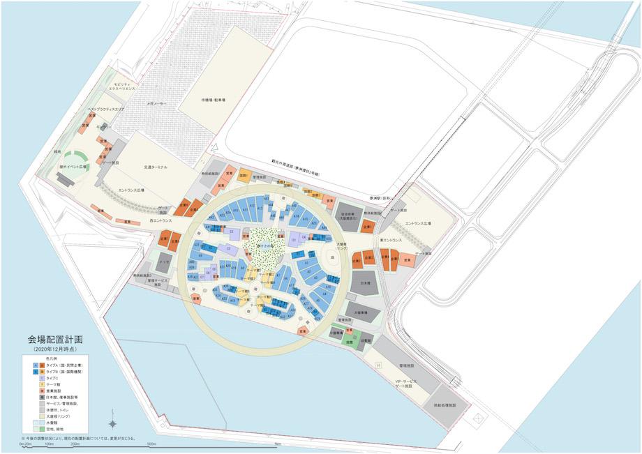 2025年日本国際博覧会(大阪・関西万博)会場配置図