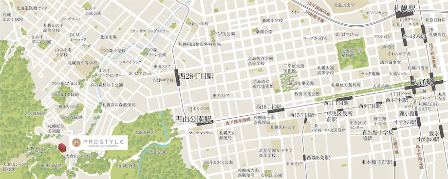 「プロスタイル札幌 宮の森」エリアマップ