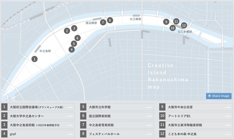 大阪市「クリエイティブアイランド中之島―創造的な実験島―」