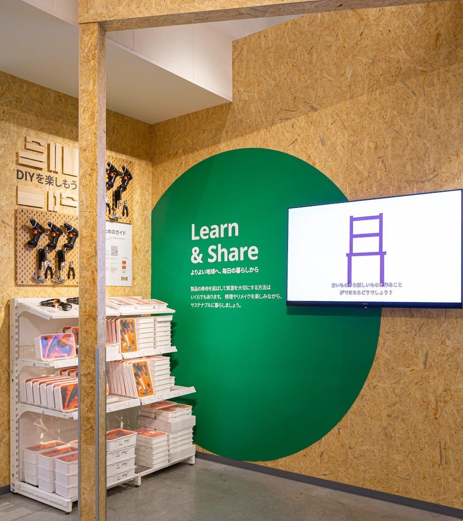 イケア(IKEA)中古家具買取サービス「Circular Hub(サーキュラーハブ)」