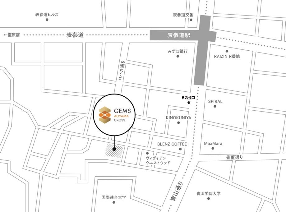〈GEMS AOYAMA CROSS〉MAP