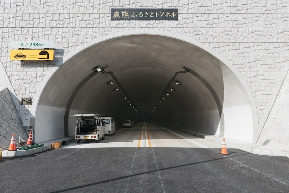 中津日田道路 鹿熊ふるさとトンネル(耶馬溪トンネル)