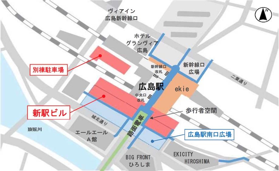 広島新駅ビル計画