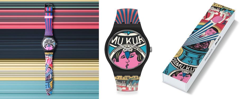 SWATCH×MoMA Special-Edition Watches