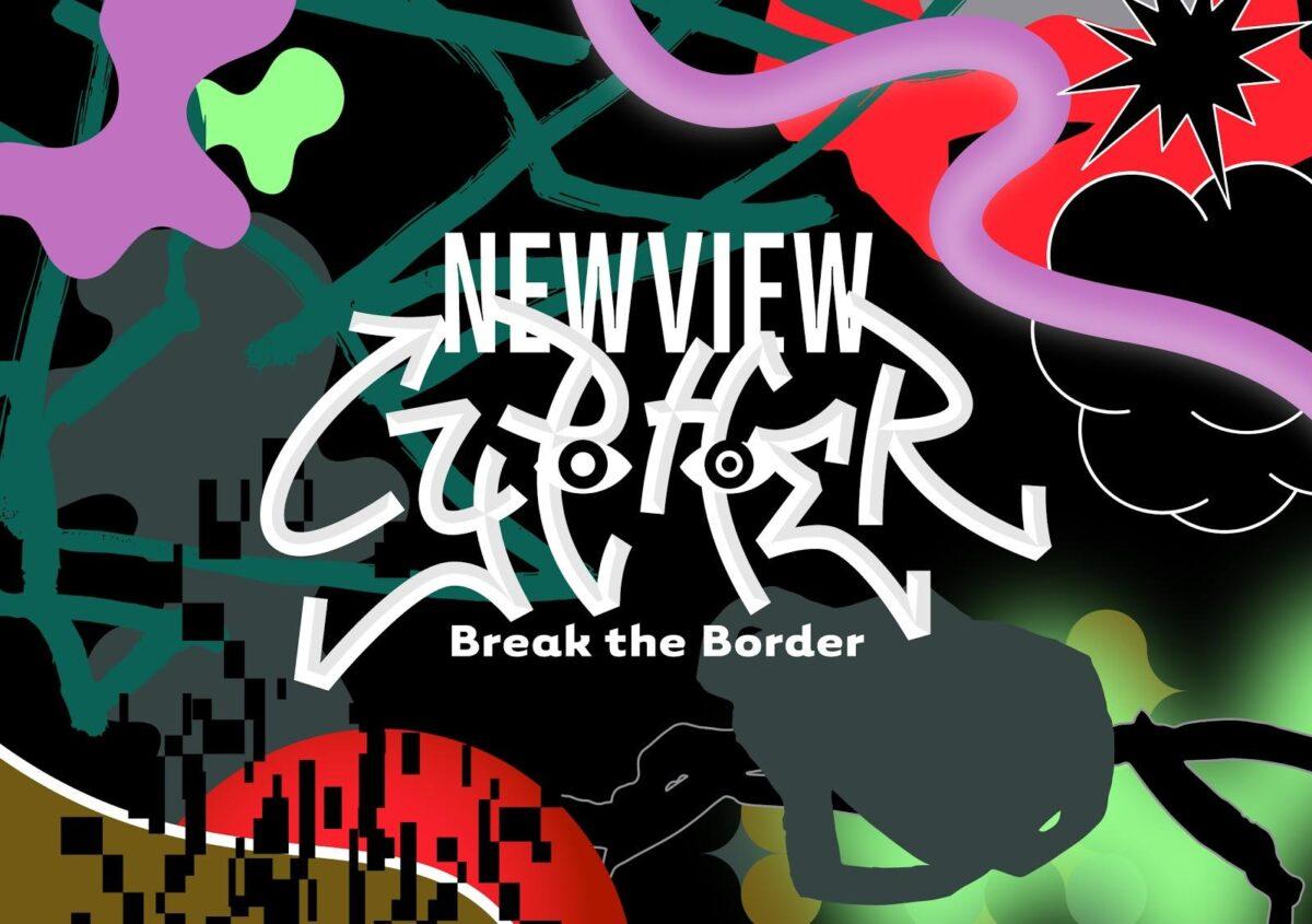 「NEWVIEW CYPHER #MUSIC」映像部門 #YOASOBI 作品募集