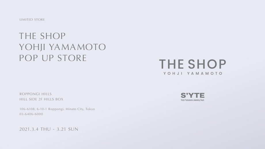 「THE SHOP YOHJI YAMAMOTO(ザ ショップ ヨウジヤマモト)ブランド「S'YTE (サイト) 」ポップアップストア