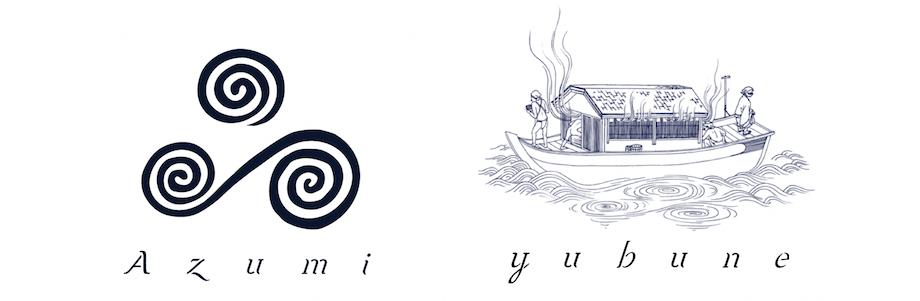 新旅館ブランド「Azumi Setoda(アズミセトダ)」ロゴとイメージ