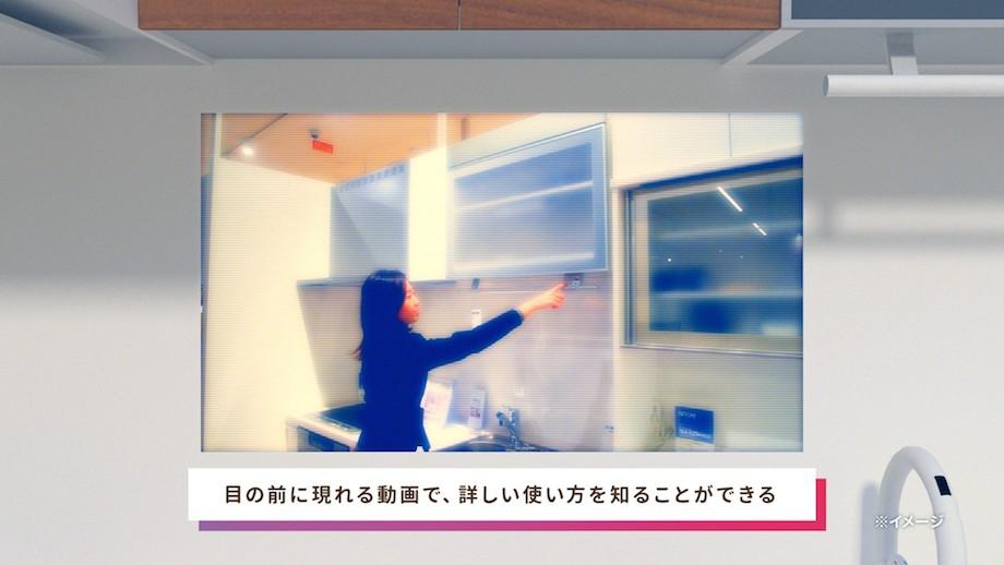 【ドコモ×ニトリ】XRを使った新たなショールーム体験