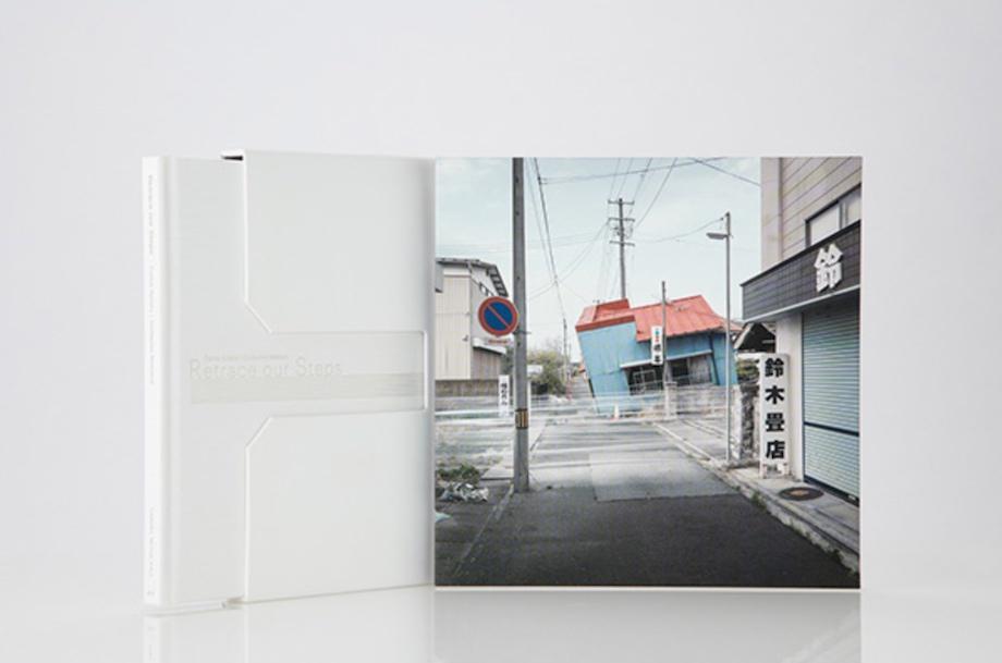 「Retrace our Steps-ある日人々が消えた街 カルロス アイエスタ + ギョーム ブレッション 写真展」図録
