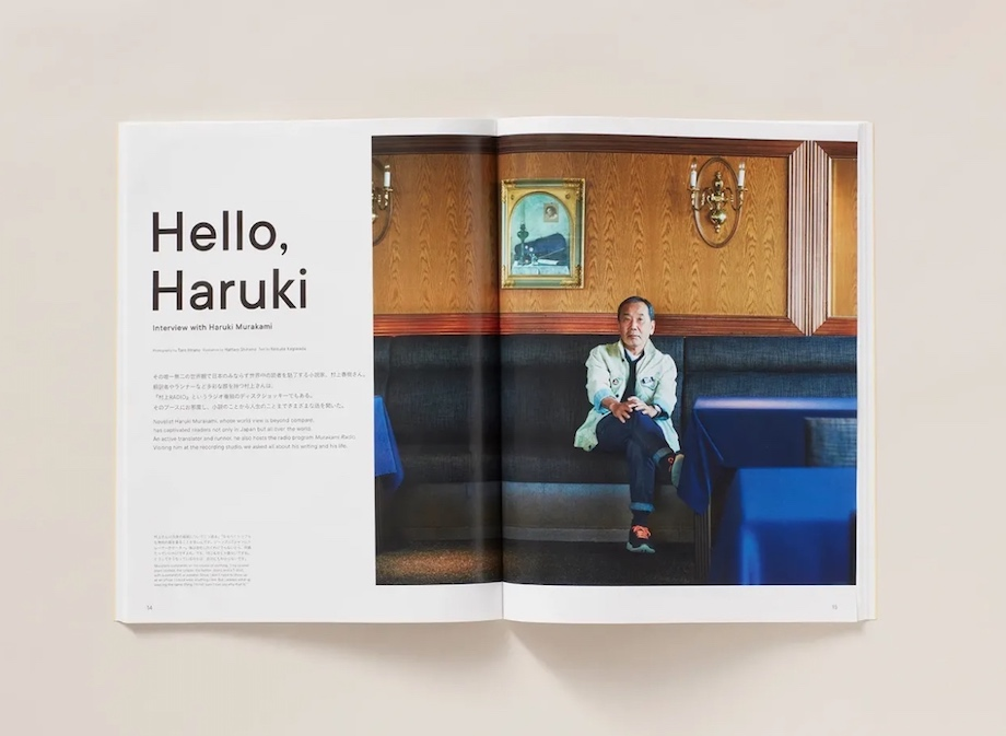 ユニクロ発行『LifeWear magazine』2021年春夏号