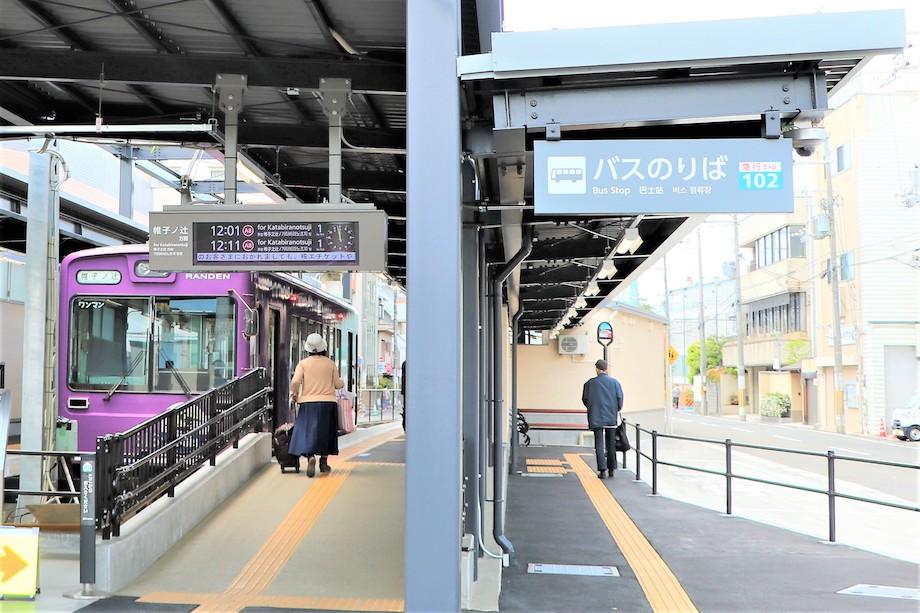 嵐電北野白梅町駅新駅舎リニューアル事業