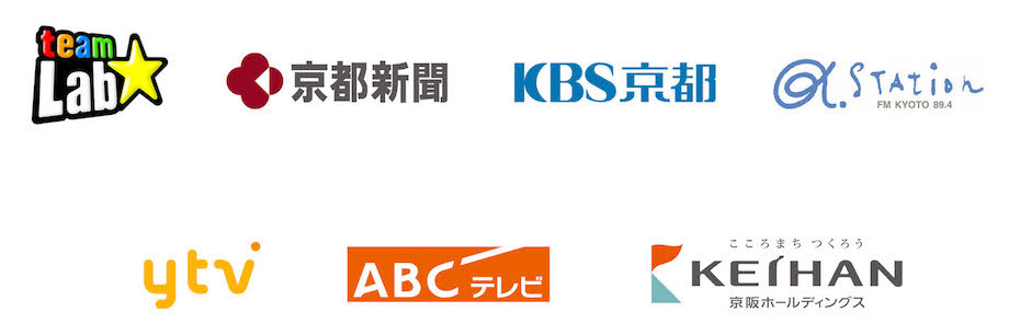 チームラボ「京都駅東南部エリア再開発・複合施設計画案」参画企業