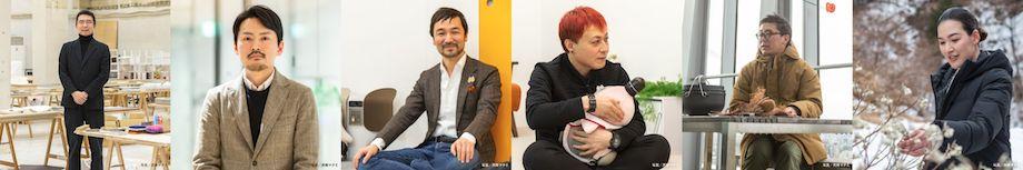 NTTドコモ主催「デザインの兆しのはなし展」対談者5組