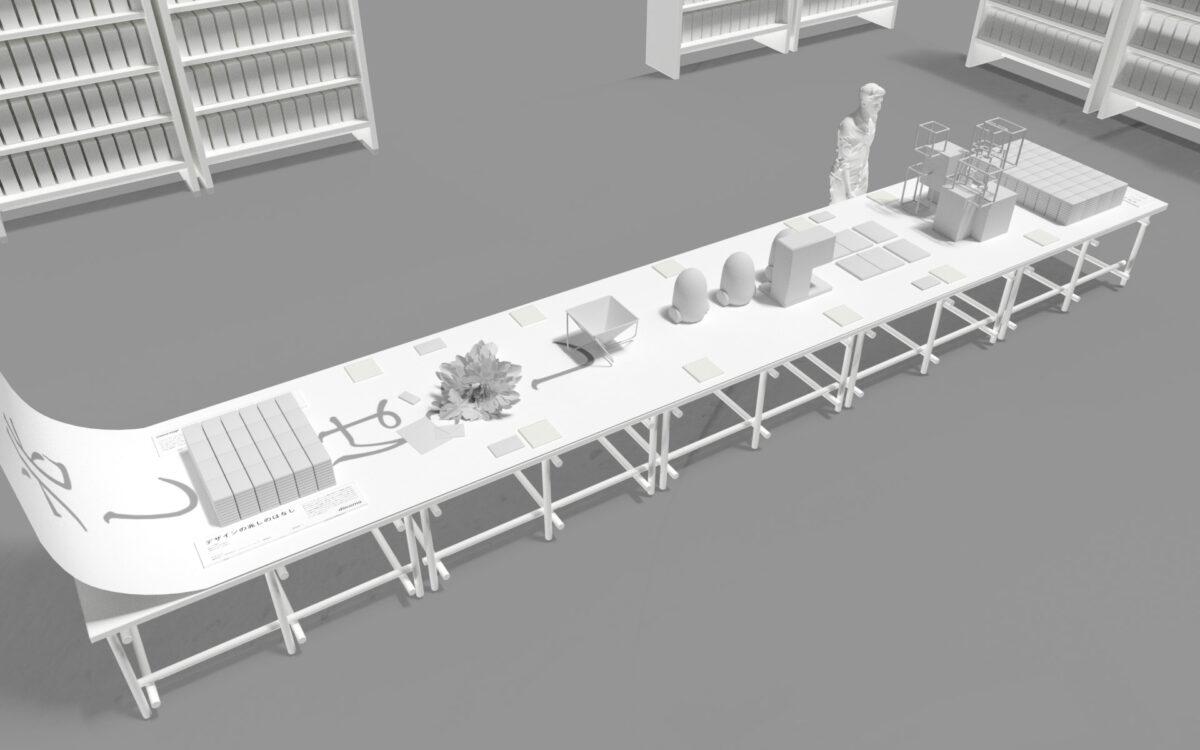 銀座 蔦屋書店 GINZA ATRIUM「デザインの兆しのはなし展」