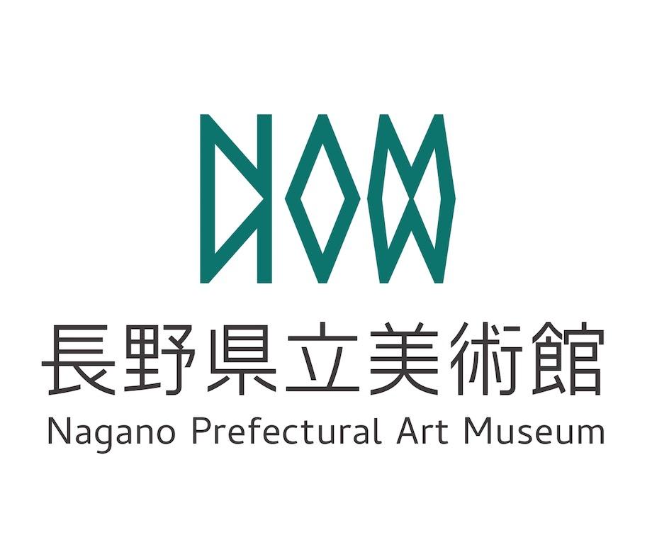 宮崎浩+プランツアソシエイツ設計:長野県立美術館(旧称長野県信濃美術館)