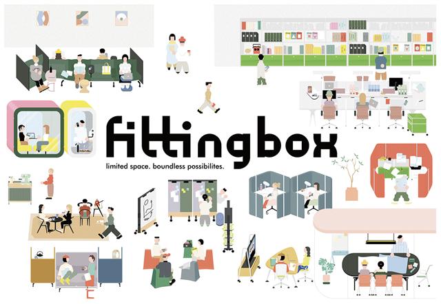 インターオフィス サブスクリプションサービス「Fittingbox」イメージバナー