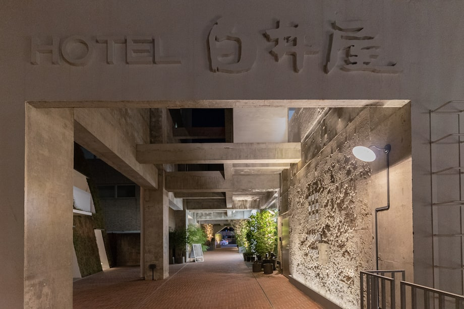 白井屋ホテル 外観