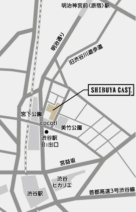 渋谷キャスト(SHIBUYA CAST.)MAP