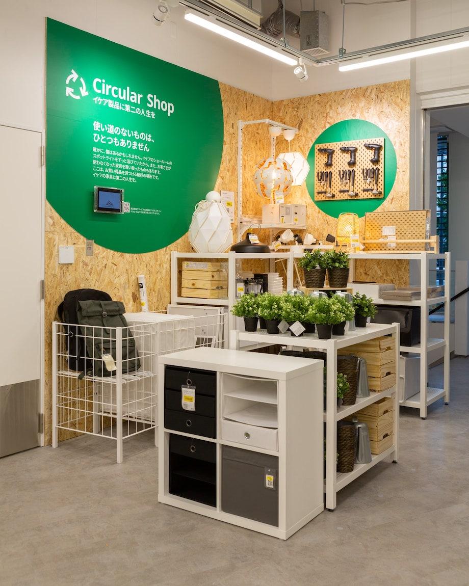 〈IKEA(イケア)新宿〉「Circular Shop(サーキュラーショップ)」コーナー