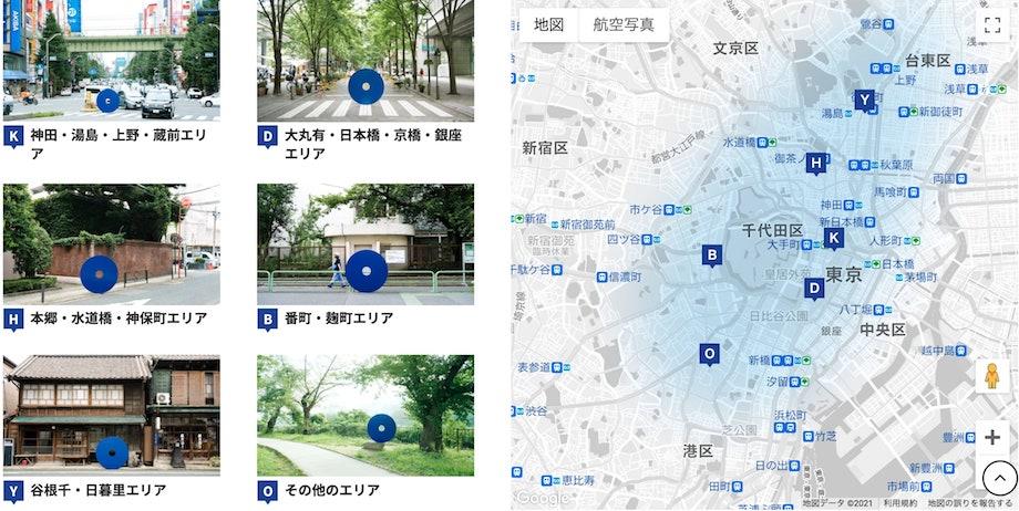 「東京ビエンナーレ2020/2021」会場エリア