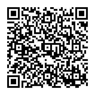 比叡山延暦寺AR体験(アプリ)iOS