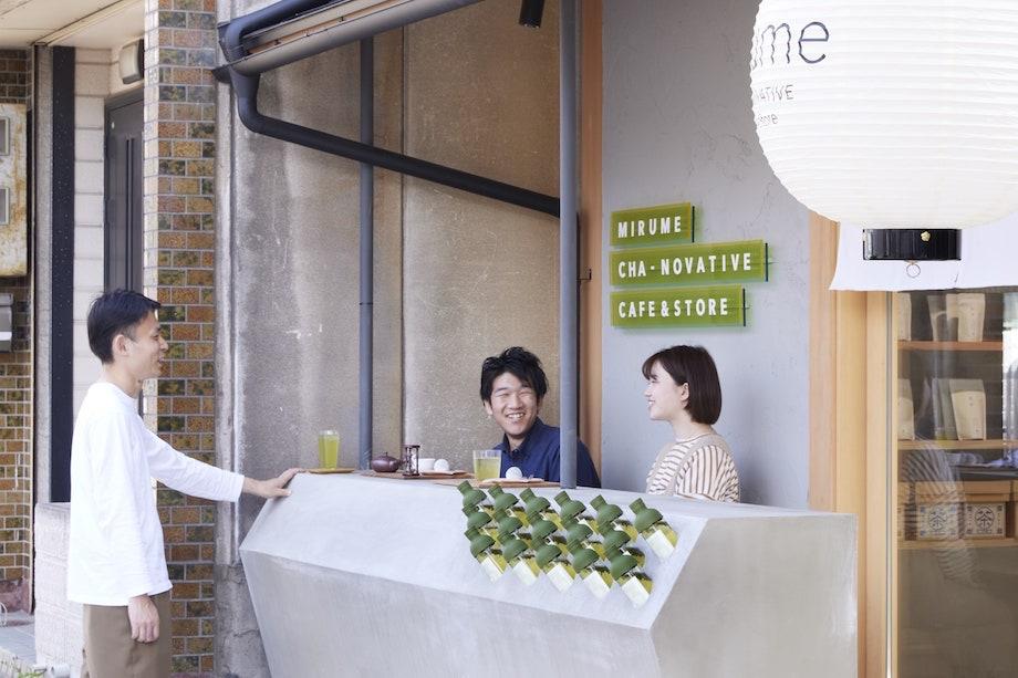 名古屋市 mirume 深緑茶房(みるめ しんりょくさぼう)