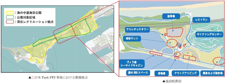 海の中道海浜公園官民連携推進事業 エリアマップ