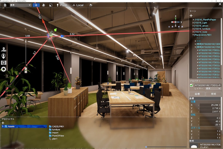パナソニック BIM用リアルタイム照明シミュレーションソフト「Lightning Flow®︎」