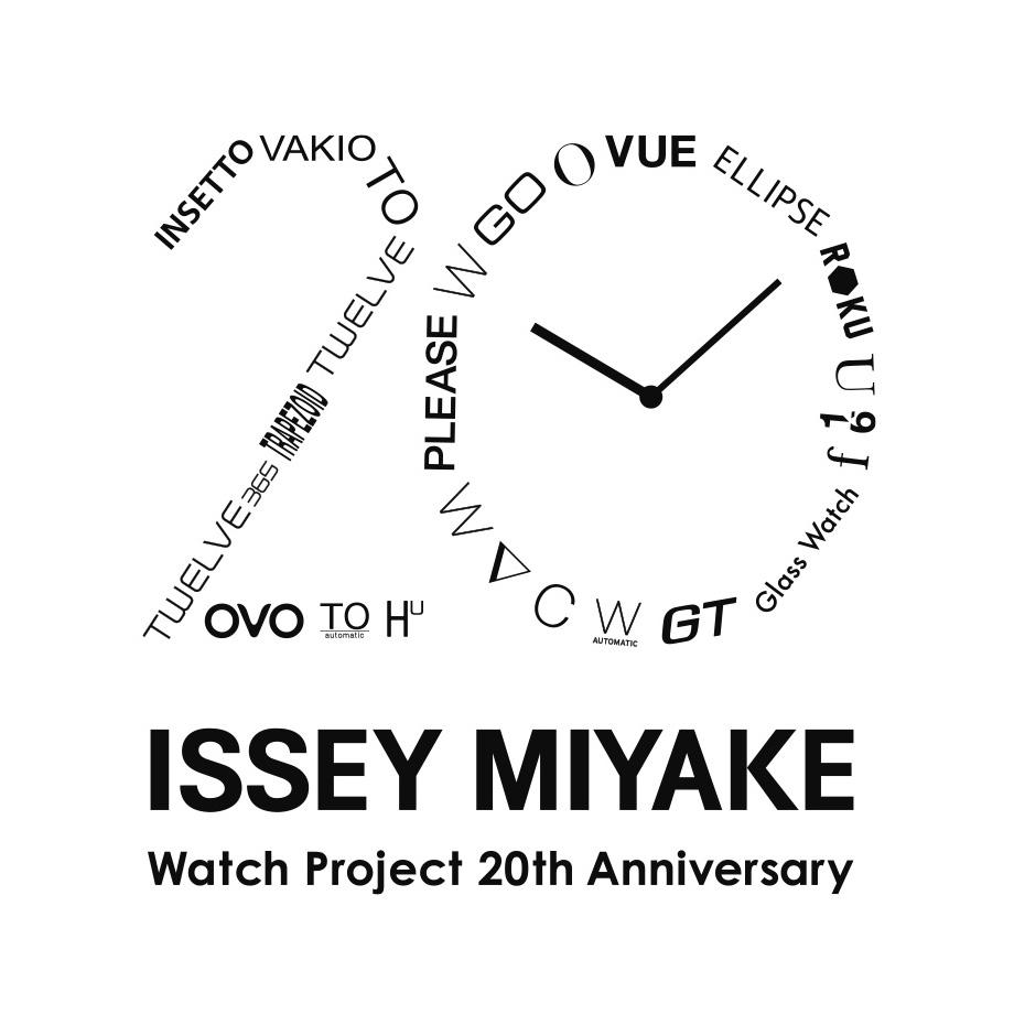 SEIKO WATCH(セイコーウォッチ)深澤直人デザイン:ISSEY MIYAKE WATCH ELLIPSE(エリプス)シリーズ
