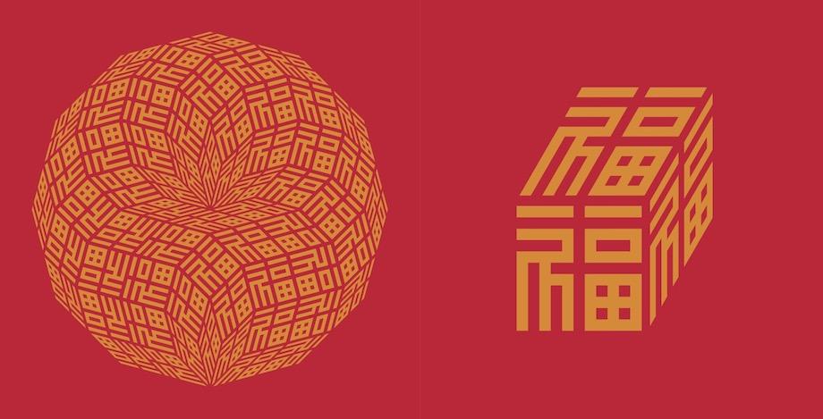 『野老紋様集 2001–2021→』美術出版社 2021