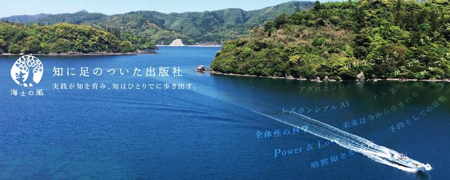 島根県隠岐郡海士町(隠岐諸島)