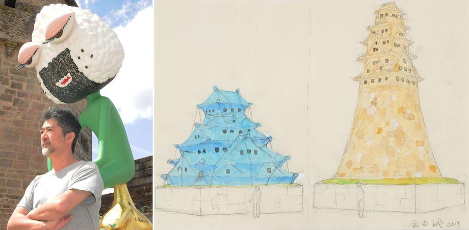 「パビリオン・トウキョウ2021」東京城プロジェクト案