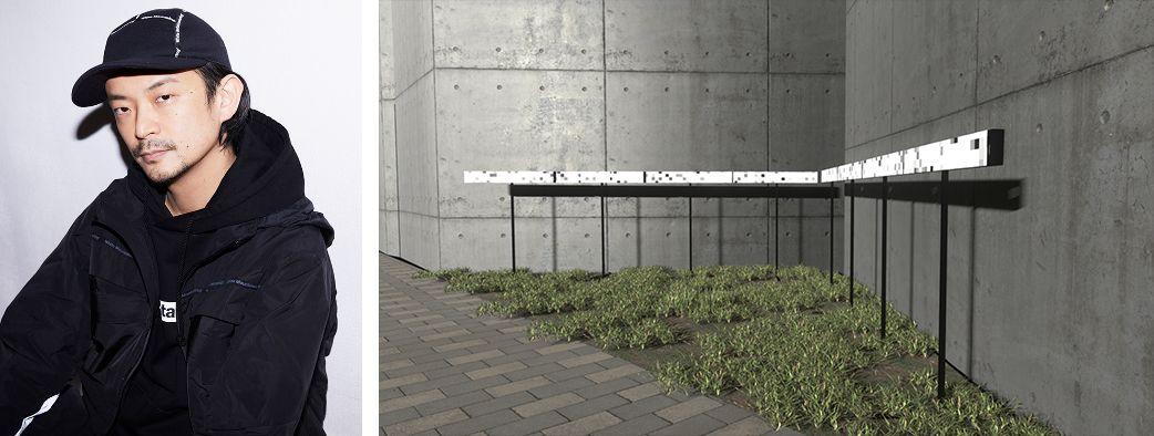 「パビリオン・トウキョウ2021」真鍋大度+Rhizomatiksプロジェクト案
