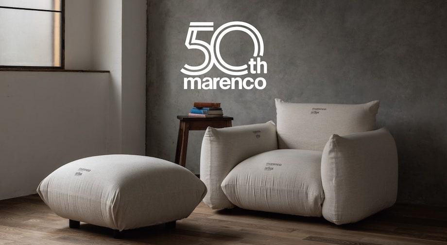 arflex MARENCO(マレンコ)発売50周年