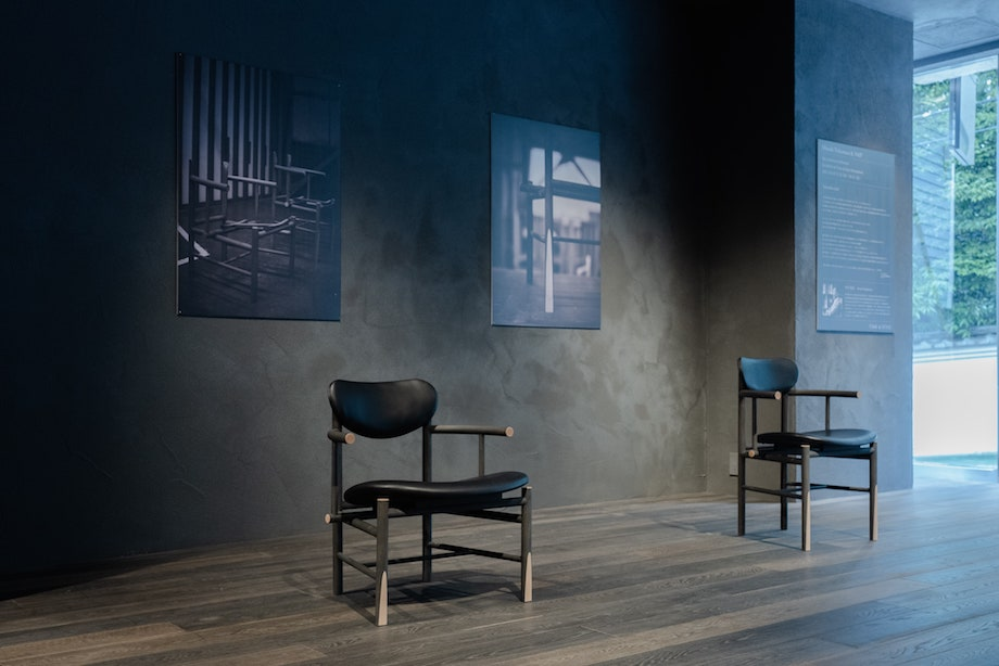 タイムアンドスタイル〈Takenoko chair(タケノコチェア)〉