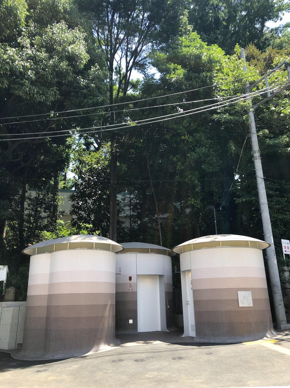 伊東豊雄デザイン「Three Mushrooms」代々木八幡公衆トイレ