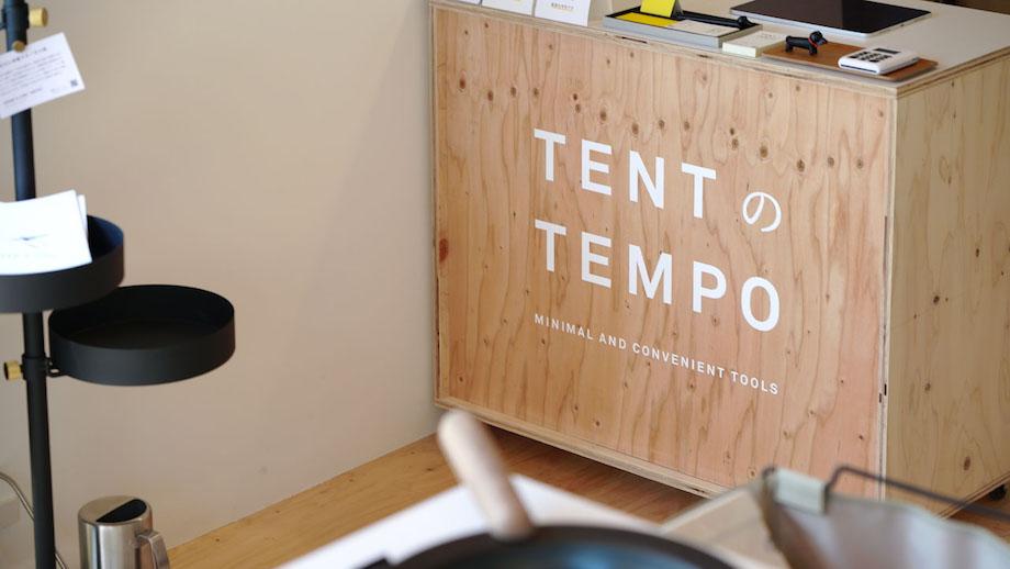テントの店舗〈TENTのTEMPO〉