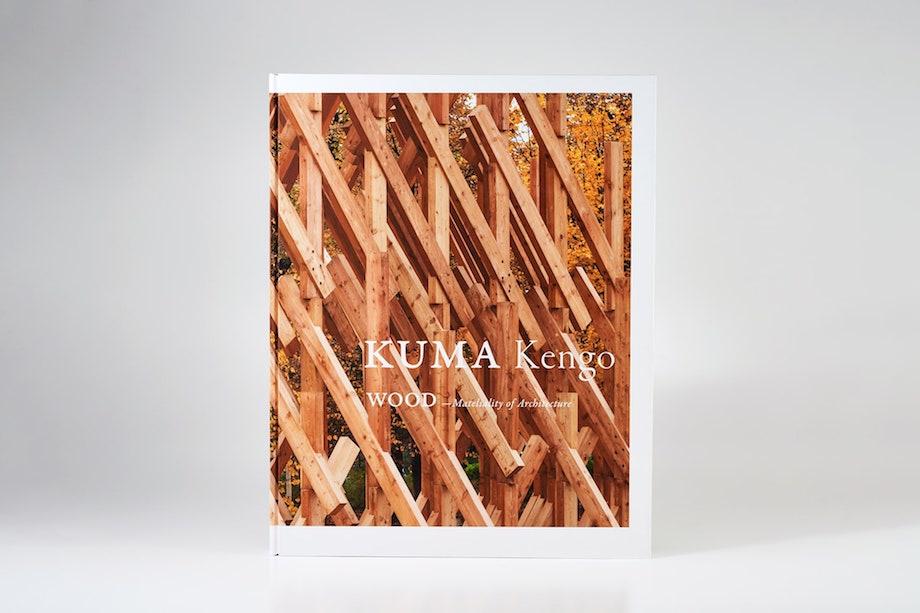 隈研吾著 超大型写真集『KUMA Kengo WOOD – Materiality of Architecture』