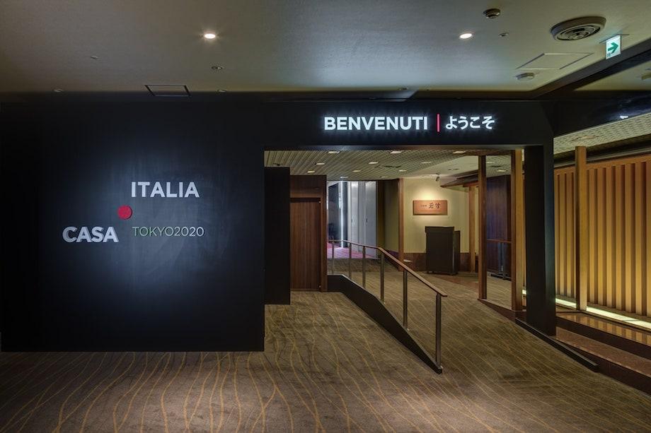 高輪・貴賓館「Casa Italia(カーサイタリア)2021」