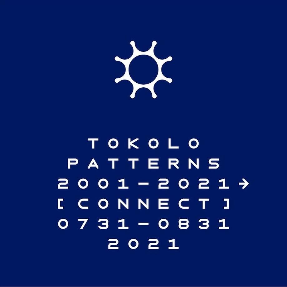 『野老紋様集 2001-2021→』発売記念フェア