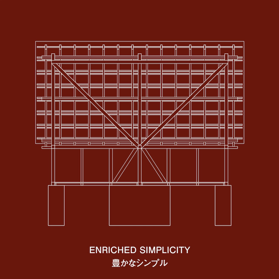 「Enriched Simplicity 日本の様式に影響を受けたデンマーク建築」