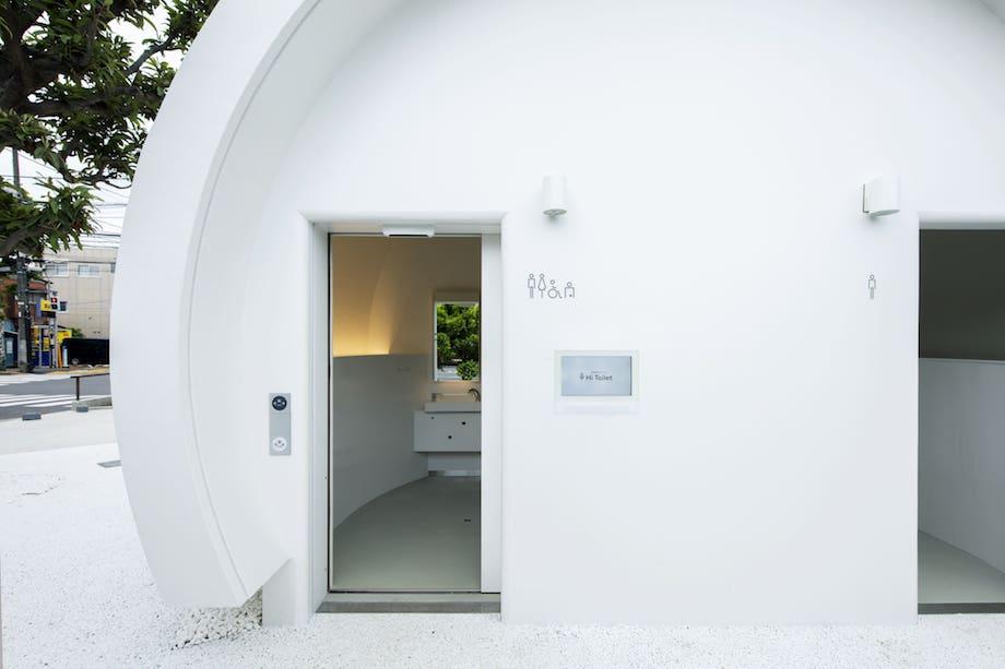 日本財団×佐藤カズー トイレプロジェクト「Hi Toilet」