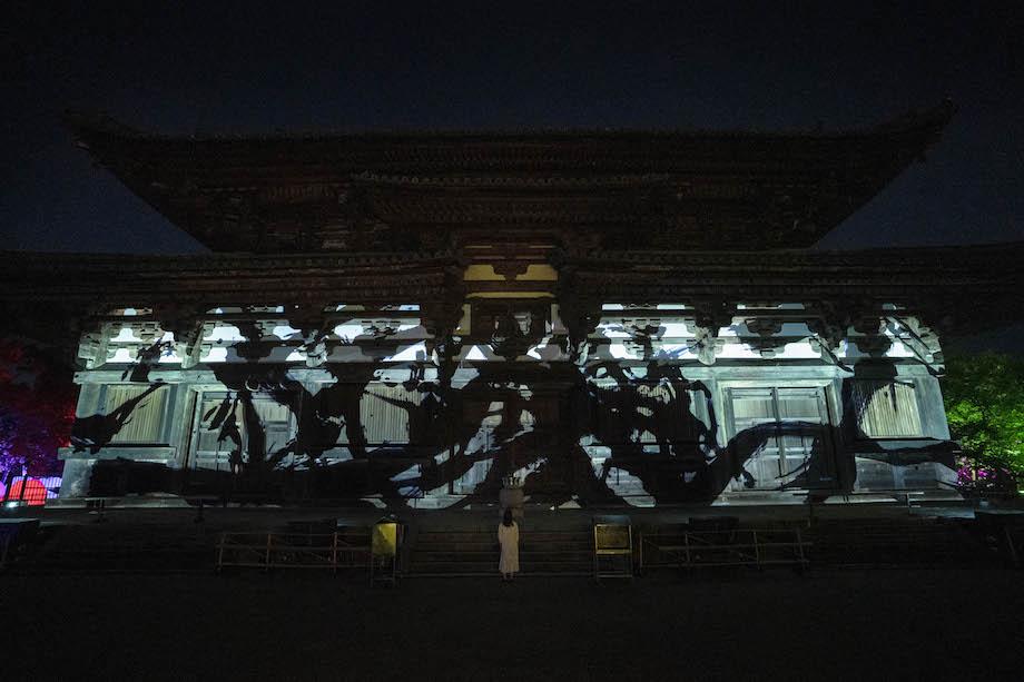 京都 東寺「チームラボ 東寺 光の祭 - TOKIO インカラミ」