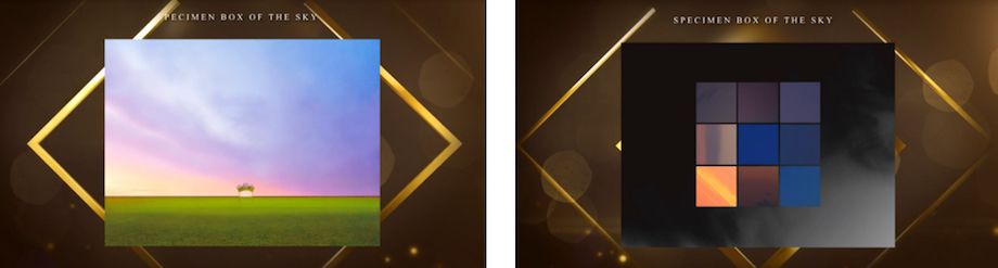 「Asia Young Designer Awards(アジアヤングデザイナーアワーズ)2020」優秀作品