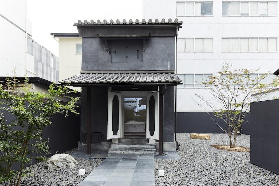 〈ISSEY MIYAKE KYOTO〉敷地内 KURA 外観