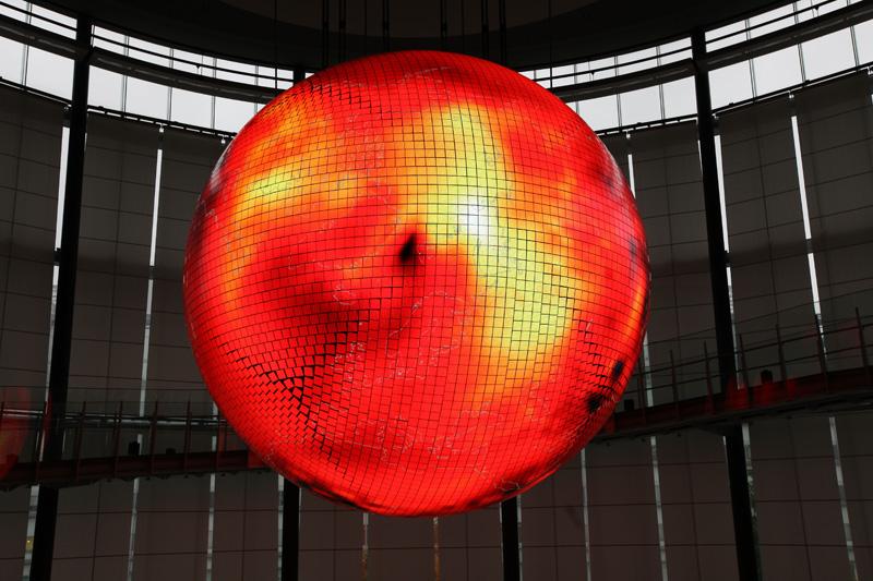 日本科学未来館「ジオ・コスモス」特別展示