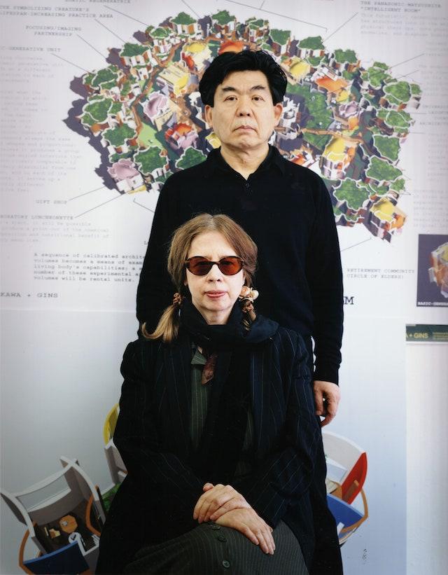 荒川修作+マドリン・ギンズ