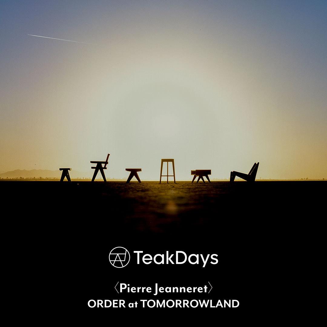 ピエール・ジャンヌレ家具復刻「TEAK DAYS」プロジェクト