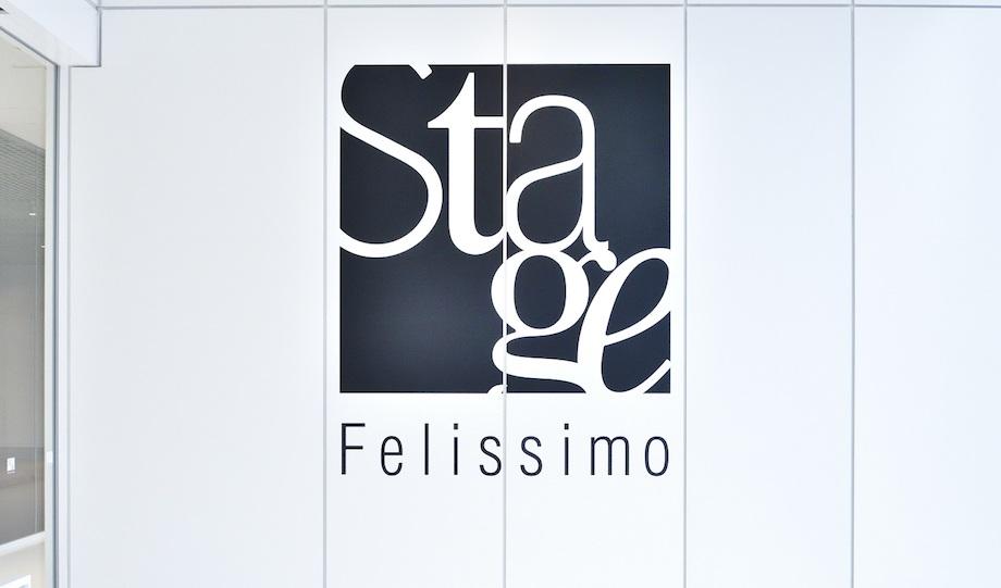 新社屋〈Stage Felissimo(ステージ・フェリシモ)〉